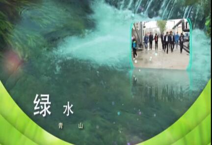 任城區集中治理生活污水 改善農村生態環境