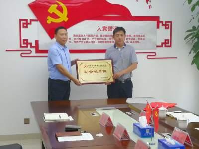 31599com市财信小贷当选为山东省小贷协会副会长单位
