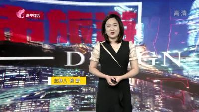愛尚旅游-20200722