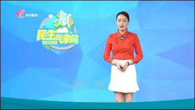 民生氣象站-20200702