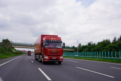 曝光台|济宁这20家交通运输企业被纳入红色监管企业