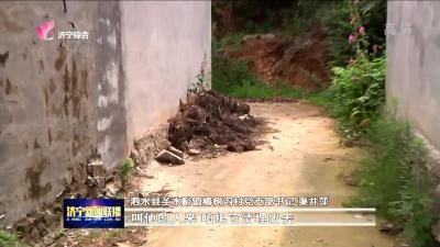 """【今日聚焦】泗水县部分村庄""""脏乱差"""""""
