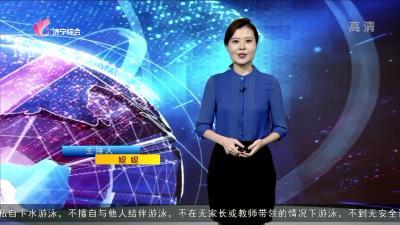 財金濟寧-20200721