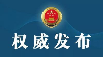 开设赌场谋取利益 济宁逮捕7名开设赌场犯罪嫌疑人