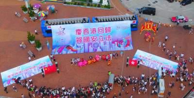 良法必将带来善治——专家热议香港国安法