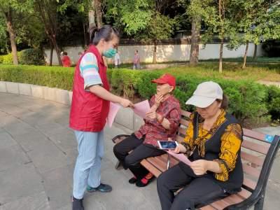 粉蓮街社區志愿者開展文明巡防志愿活動