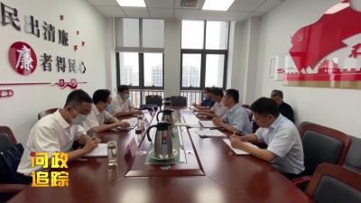 问政追踪 | 仲裁申请已正式立案 济宁市人社局:对仲裁员进行全方位培训