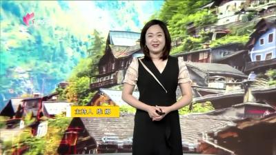 愛尚旅游-20200724