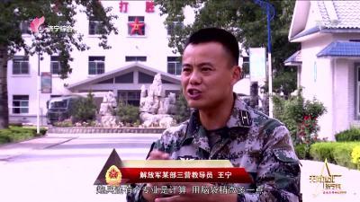 《天南地北濟寧兵》——王寧