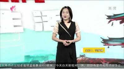 爱尚旅游-20200703