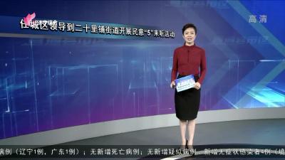 《直通县市区-任城区、济宁经开区》——20200711