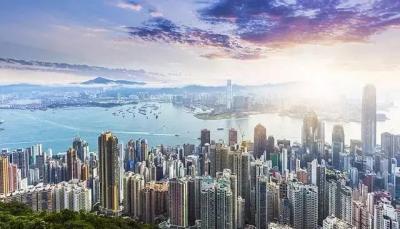 融入大局筑信心——香港青年逐梦大湾区觅新机