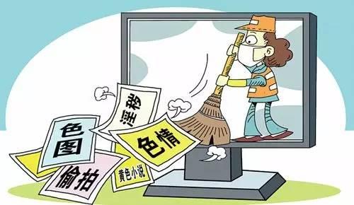 """国家网信办启动2020""""清朗""""未成年人暑期网络环境专项整治"""