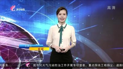 財金濟寧-20200630