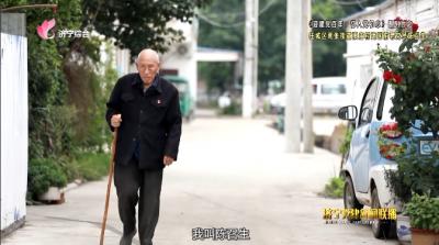 迎建黨百年、憶入黨初心系列片展播|建國前老黨員陳召生的初心回憶