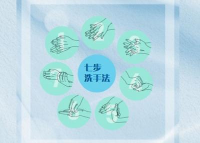 這些越洗越臟的洗手誤區,你中了幾個?