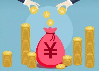 """补助增加、基数调整…医保这些变化将影响你的""""钱袋子""""!"""