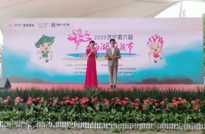 第六屆濟寧太白湖荷花節開幕 將持續到8月10日