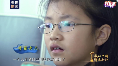 """热评丨致敬""""小小的力量"""",致敬感动中国的香港精神"""