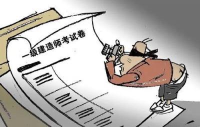 """多次翻供拒不认罪 济宁检察机关办理一起""""零口供""""考试作弊案"""