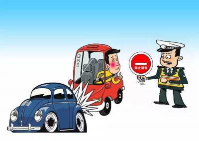 注意了!党员闯红灯、违章停车,会受到党纪处分吗?