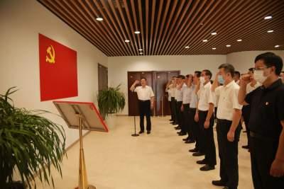 坚守初心使命|济宁市政府办公室开展建党99周年主题党日活动