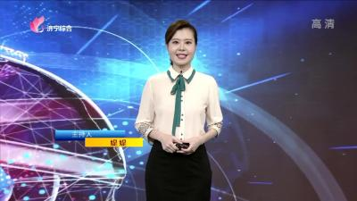 財金濟寧-20200704