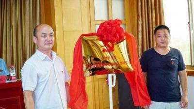 曲阜首家公益社会组织联合党支部成立