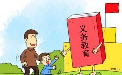 兗州區2020年義務教育學校招生方案公布