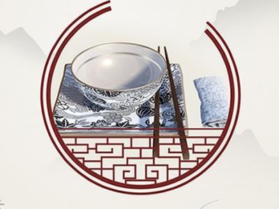 """""""文明健康 有你有我""""公益广告:公勺公筷 文明用餐"""