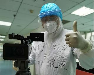 """喜報!濟寧廣電馮斌入選""""新時代齊魯最美青年"""""""