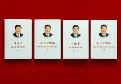 《习近平谈治国理政》第三卷出版
