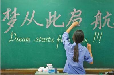 明日高考,济宁一中考点攻略发布,请查收!