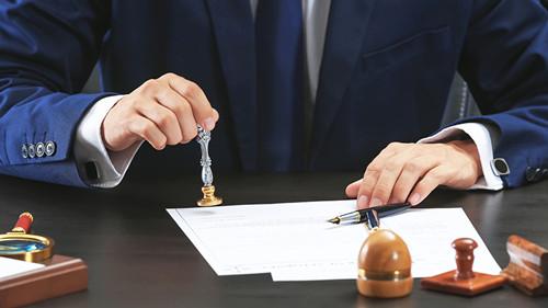 定了!在济宁市本级新设立登记的企业免费领取印章4枚