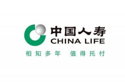 中国人寿:线上便捷理赔,不见面、心相连