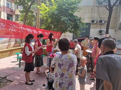 新刘庄社区网格中心开展文明养犬宣传活动