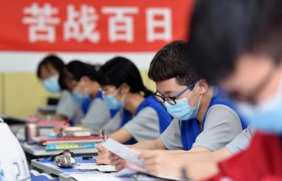 @高考生 山东省教育厅的这24项温馨提示,请收好