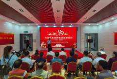 """濟寧市""""慶祝中國共產黨成立99周年"""" 書法美術攝影展開幕式暨媒體吹風會舉行"""