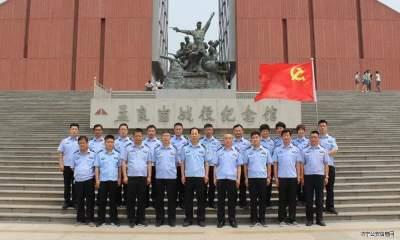 济宁市公安开展庆祝中国共产党成立99周年系列活动