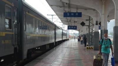 @濟寧人,今日起兗州站這對列車臨時恢復開行