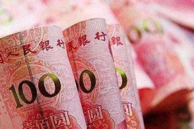 財政部:將第三次續發行2020年抗疫特別國債(四期)