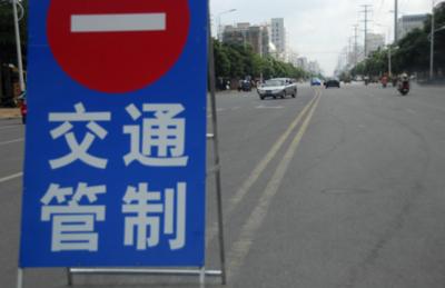 高考期间,济宁这些路段交通管制,注意绕行!
