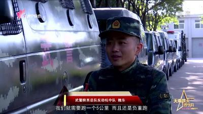 《天南地北濟寧兵》——魏東