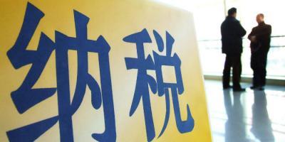 济宁市税务局:纳税信用为企业发展增添新动能