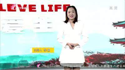 愛尚旅游-20200817