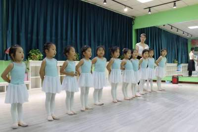舞蹈教育对儿童的影响