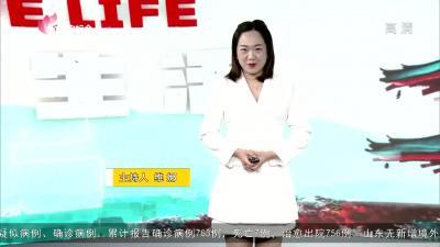 愛尚旅游-20200812
