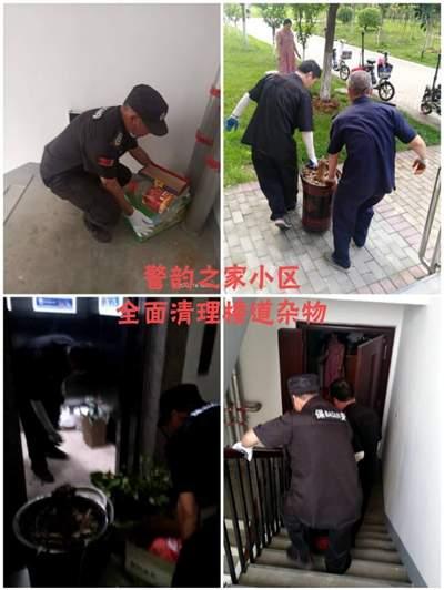 警韵之家楼梯间堆满杂物安全隐患令人担忧