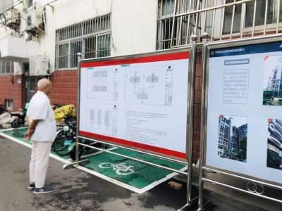 濟寧首個群眾自愿集資加裝電梯試點工程開工