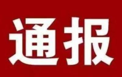 1303.24万元!济宁发布1-7月份环境行政处罚情况通报